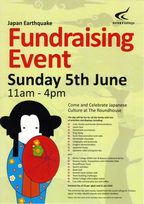 Japan_fund_raising_day_derby