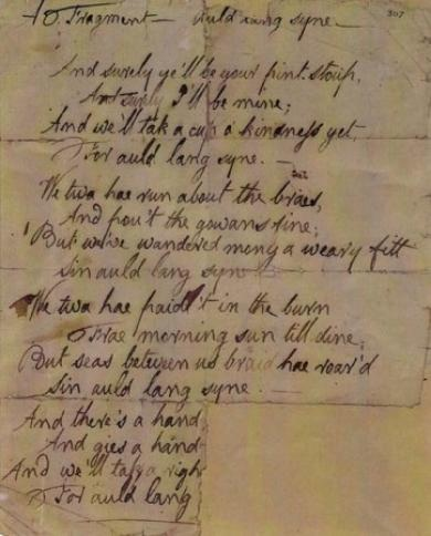 Auld Lang Syne by Robert Burns Manuscript
