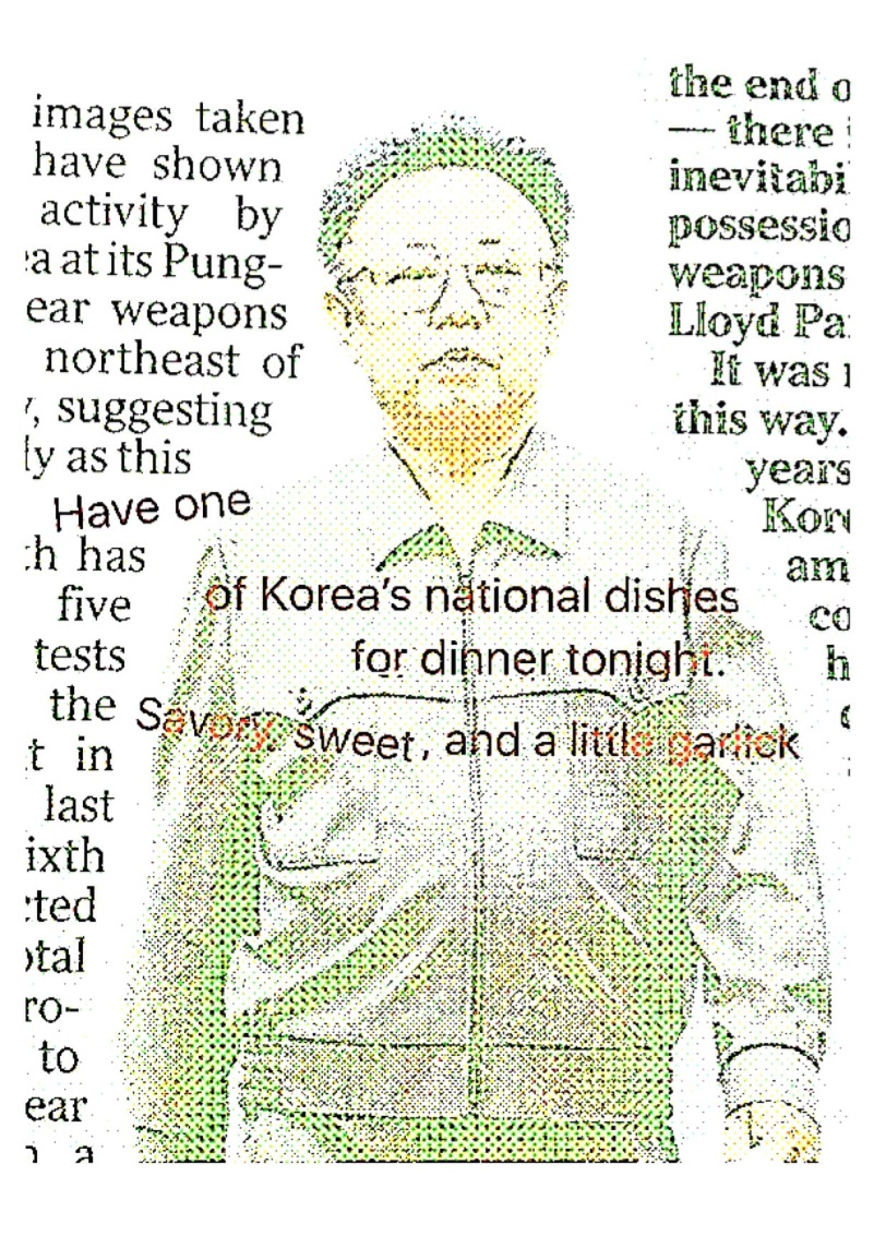 North Korea - print by Paul Conneally 'LIKE FATHER LIKE'